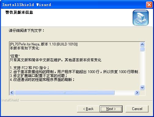施耐德NEZA小型PLC编程(PL707Win for Neza) 1.10 中文安装版