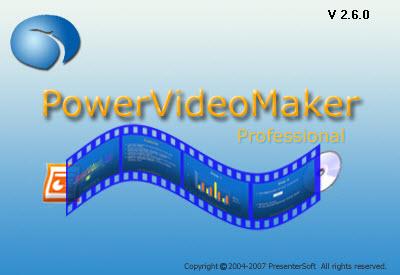 将Powerpoint 转换成视频(PowerVideoMaker) 2.6 特别版