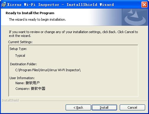 无线接入点搜索 Xirrus Wi-Fi Inspector v1.2.1.4 安装版