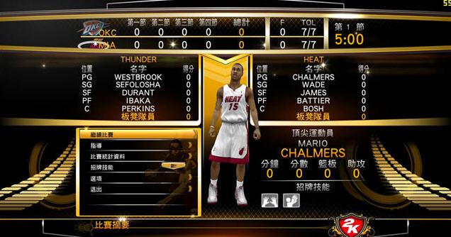 NBA2K13 中文汉化免安装版