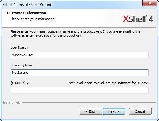 终端仿真器(NetSarang Xshell 4 Commercial) v4.0.126.0 官方版