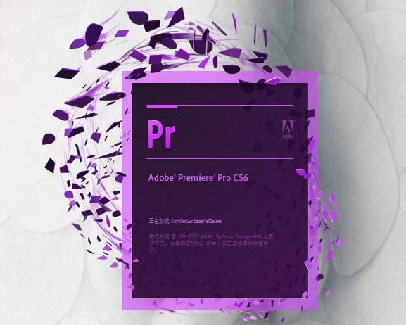 Adobe Premiere Pro CS6中文化程序 v1.0.6 安装版