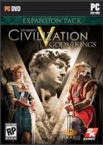 文明5众神与国王中