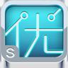 安管优化V2.1.0 安卓版