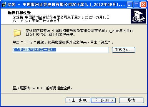 中国银河证券双子星 V3.2.18 云服务官方版