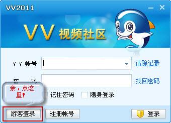 mvbox v7.0.0.4官方最新版