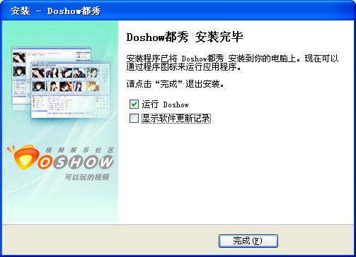都秀聊天室 v6.0.7.6219 官方最新版