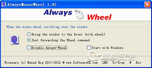 鼠标滚轮增强(AlwaysMouseWheel) V3.95绿色版