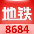 武汉地铁6号线换乘路线查询