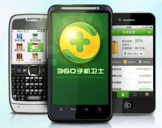 360手机卫士Symbian3版 V3.4.0塞班