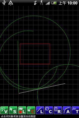 安卓CAD制图工具(AndCAD) v1.8.2 中文破解版