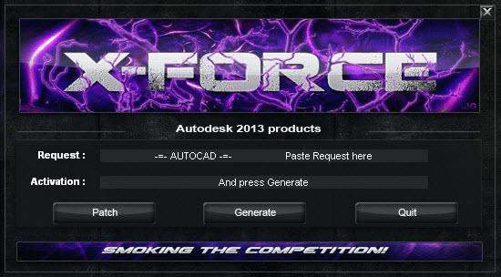 autocad2013序列号和密钥生成工具 最新32位/64位版