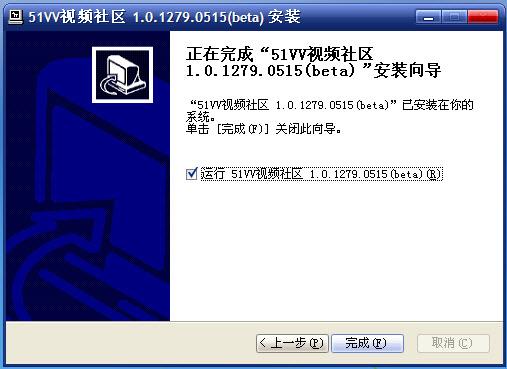 51vv视频社区 v3.1.0.34 官方最新版