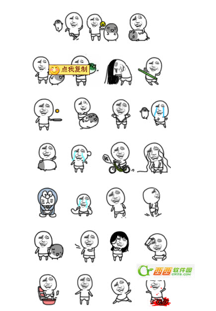 金馆长系列QQ表情包大全 247枚 +3265个动态表情