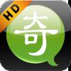 爱奇艺视频PAD