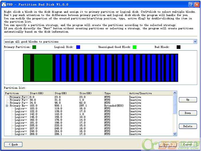 坏道硬盘分区修复(Partition Bad Disk) v3.3.2 官方版
