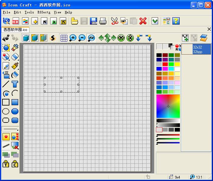 动态图标制作工具(Icon Craft) 4.6.3 注册版