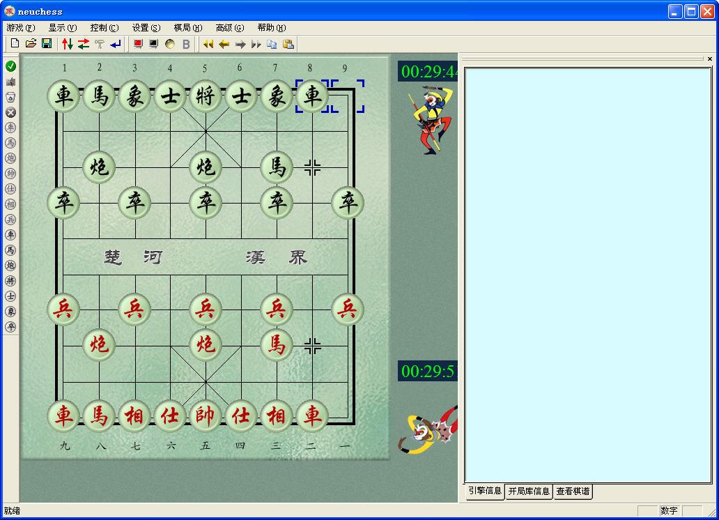 棋天大圣专业版 v5.1 绿色免费版