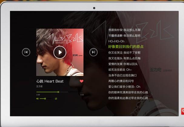qq音乐for mac V5.3.1官方正式版