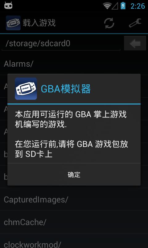 目前最棒的手机GBA模拟器(My Boy!) v1.5.23 已付费汉化版