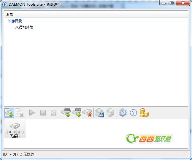 DAEMON Tools Lite v10.4 绿色中文版