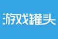 游�蚬揞^ 3.1.0328 官方版