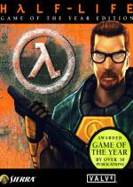 半条命1中文版(Half-Life原版)完整汉化版