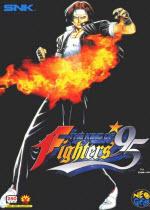 拳皇95中文版电脑版