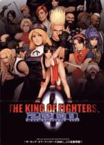 拳皇2000加强版中文版