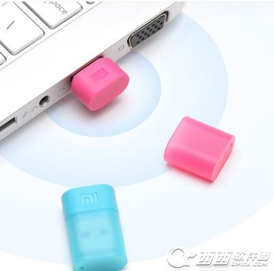 小米随身wifi驱动 v2.5.0 官方版