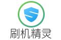 刷�C精�` V4.3.5.235 官方最新版