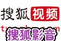 搜狐影音播放器