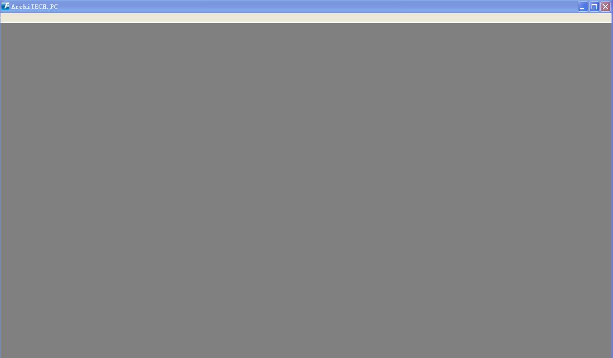 建筑设计软件(ArchiTECH.PC) v8.0.12 特别版