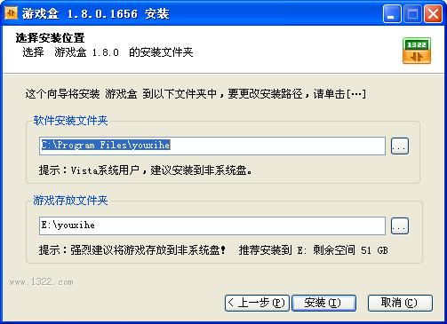 1322游戏盒 2.0.0.4259 最新版