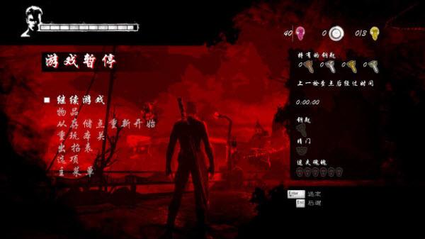 鬼泣5 官方中文版