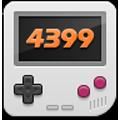 4399手机游戏中心