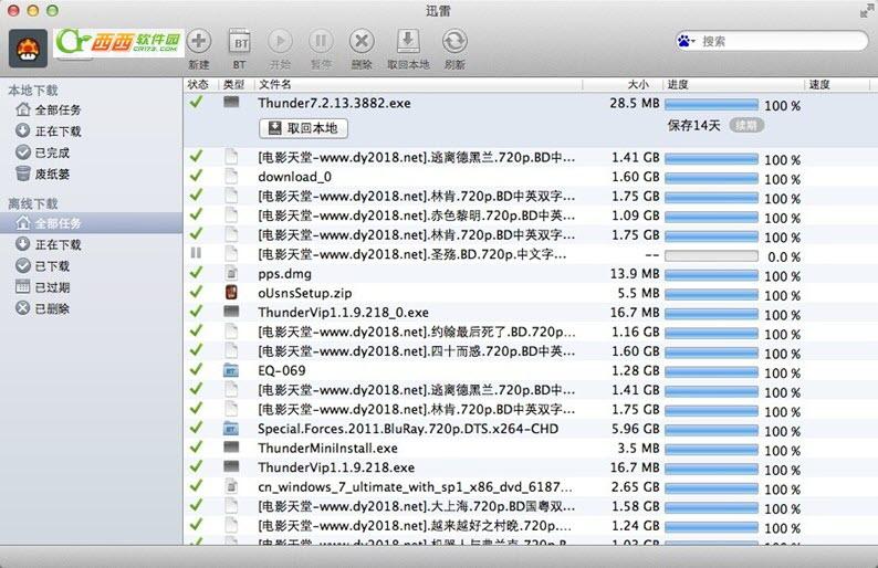 迅雷9 for mac v3.2.2 官方最新版