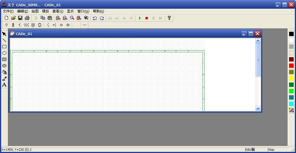 绘制电气原理图软件