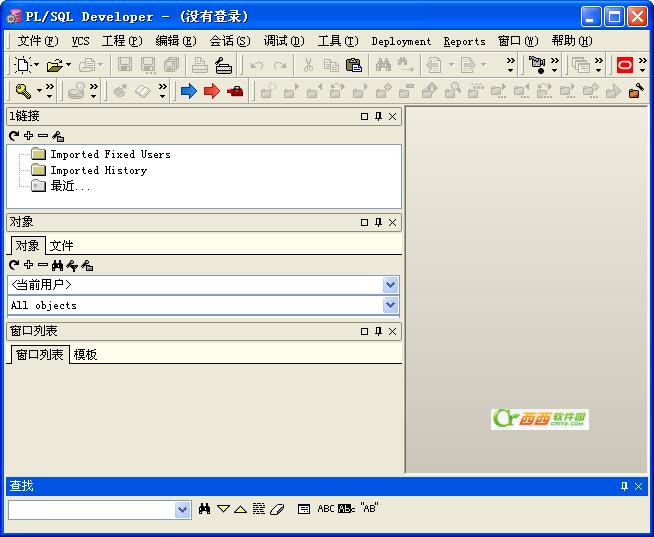 PLSQL Developer 11.0.2.1766 中文版