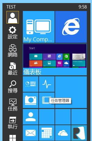 开始菜单增强(Start Menu Reviver) 2.5.0.14免费中文版