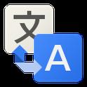 Google 翻译(Google Translate)6.61.0