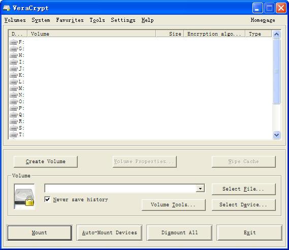 分区加密软件 VeraCrypt 1.24 免费版