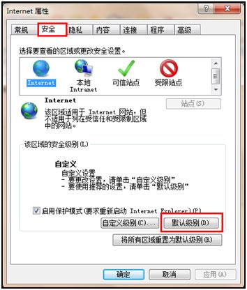 搜狐影音官方下载
