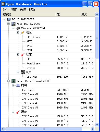 电脑硬件温度检测显示工具(Open Hardware Monitor) v0.6 绿色汉化版
