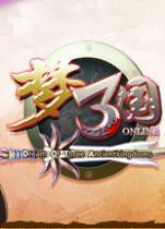 梦三国OLV1.2.16.55 官方版