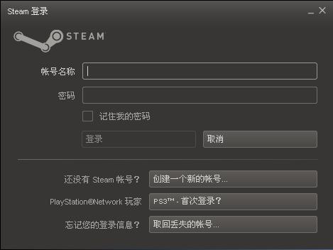Steam平台中文版 2.10.91.92官方最新版