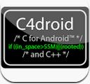 C++程序编译器C4droidv4.07 最新版
