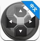 街机小霸王1.2 安卓版