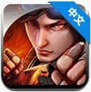 格斗之王5 安卓版1.0.2 中文直装版
