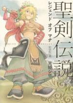 圣剑传说玛娜传奇汉化版PC版